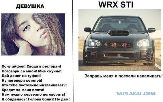 Девушка vs Subaru