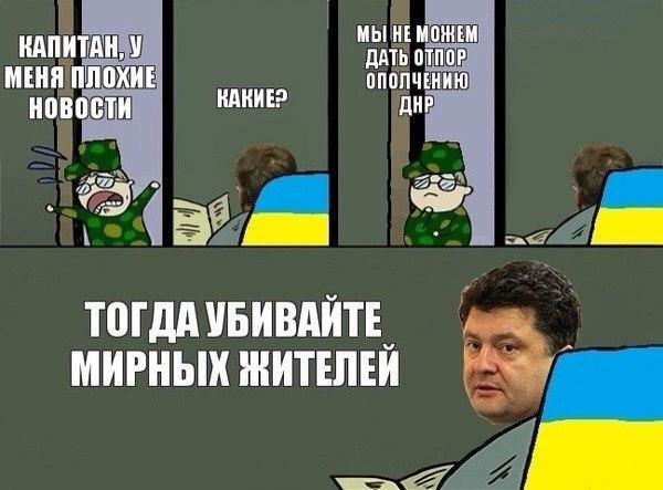 Украина решила помочь Румынии в Приднестровье