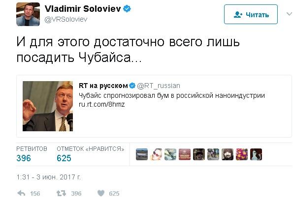 Соловьев предложил посадить Чубайса ради прогресса в наноиндустрии