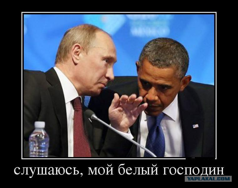 Обама объявил о намерении назначить Мари Йованович на пост посла США в Украине - Цензор.НЕТ 7820