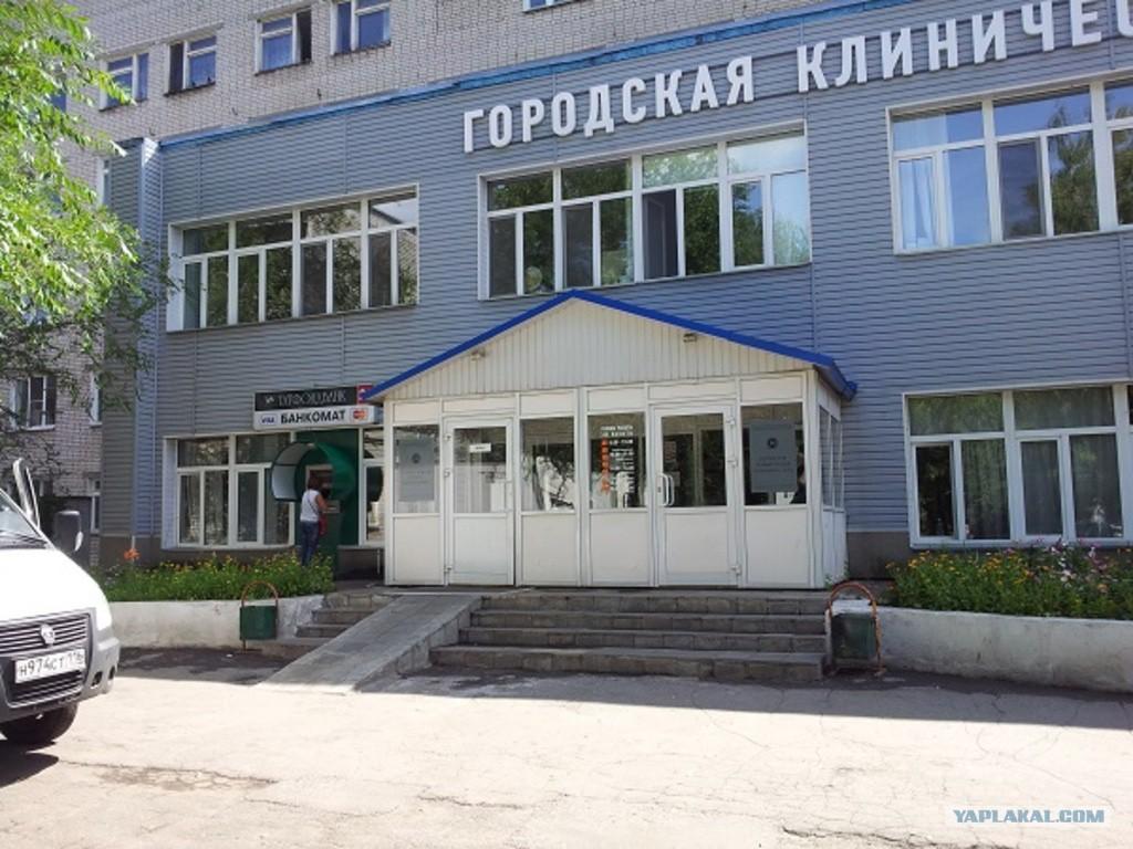 Городская клиническая больница павелецкая