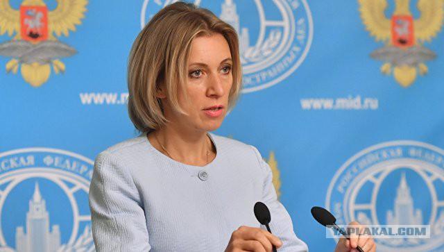 """Захарова высмеяла слова главы МИД Британии о """"мощном оружии"""" против России"""