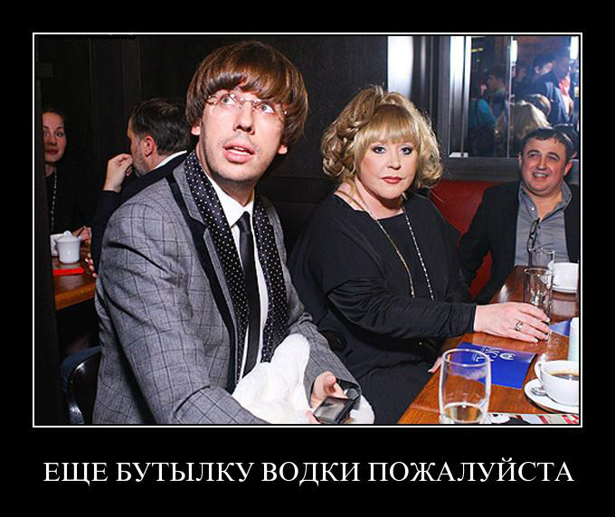 Пугачева и Галкин