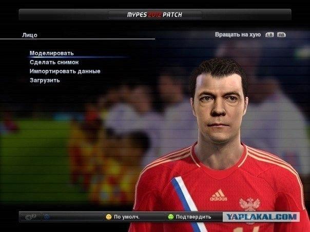 Pro Evolution Soccer. футбол. турбБ Моделировать Сделать снимок Импортирова