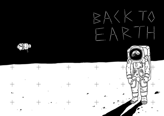 Возвращение космонавта на Землю
