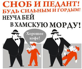Znak miękki w końcówkach czasowników rosyjskich -тся czy ться?