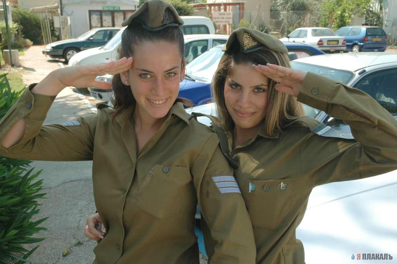 Симпатичные еврейки фото 6 фотография