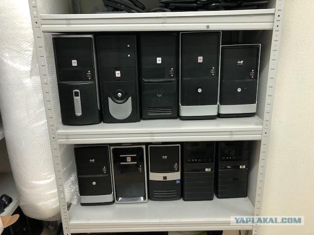 Несколько компьютеров