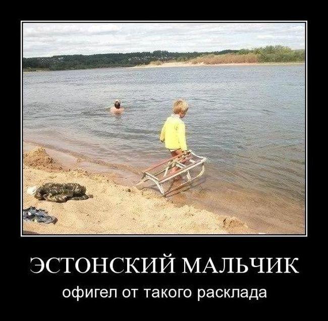 http://s00.yaplakal.com/pics/pics_original/8/9/3/11124398.jpg