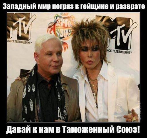 В МВД уверяют, что суды не закрывали уголовные дела против Булатова, - СМИ - Цензор.НЕТ 5092