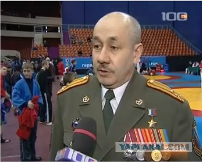 Минус один Герой России.