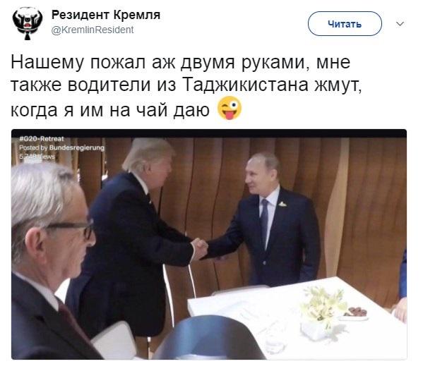 Анекдоты Про Путина И Трампа