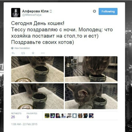 Советником Орешкина назначена чиновница, которая кормит кота черной икрой