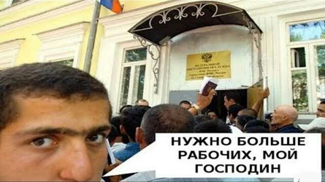 Патриарх Кирилл признал потребность Москвы в гастарбайтерах