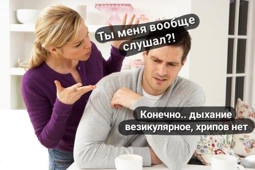 http://s00.yaplakal.com/pics/pics_original/8/9/6/13325698.jpg