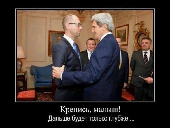 """Яценюк в Вашингтоне призвал кредиторов принять предложение Украины по реструктуризации госдолга: """"Это критически важно"""" - Цензор.НЕТ 1536"""