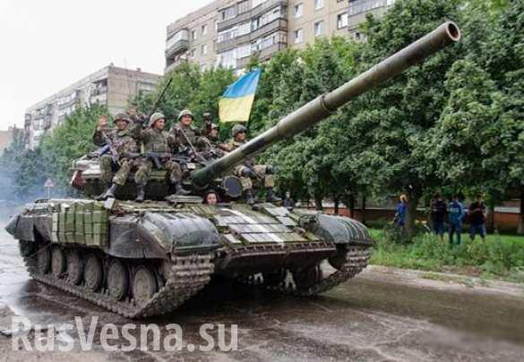 Почему разрывает украинские танки? - ЯПлакалъ