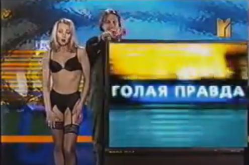 devushki-foto-golih-bab