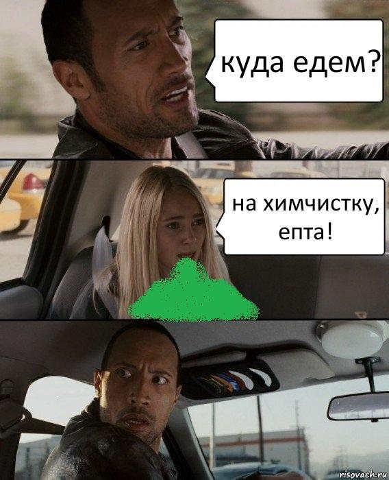 klub-lyubiteley-vzaimnoy-masturbatsii