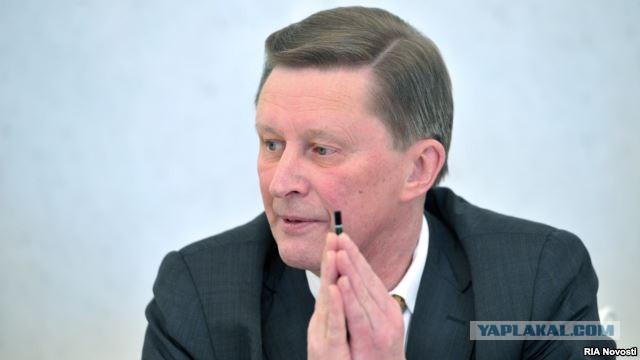 Зачем западу показали Сергея Иванова