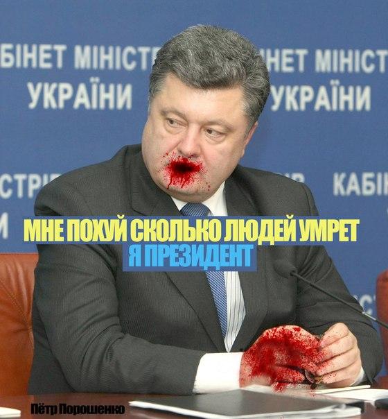 Украина и НАТО. Есть ли будущее в этом союзе? 3313798