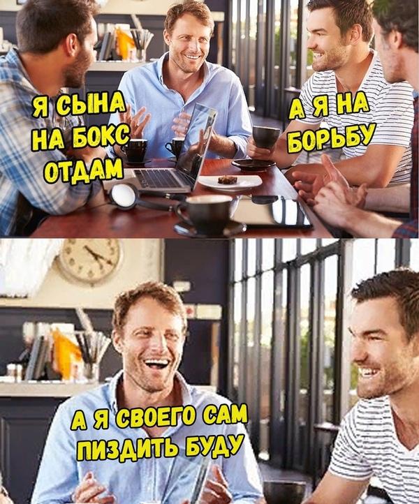 Не очень адекватный юмор