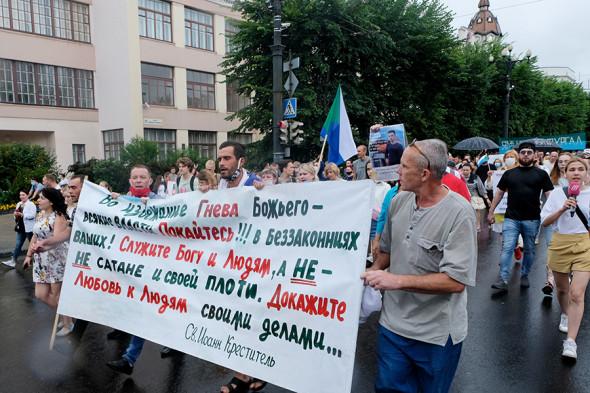 В Хабаровске в тридцать пятый раз провели шествие в поддержку Фургала