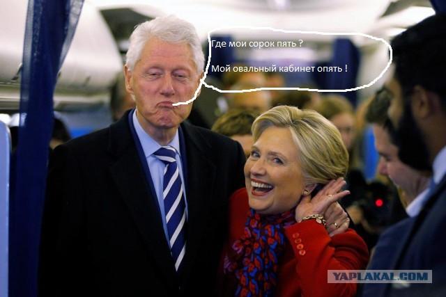 """Фотожаба """"Клинтоны"""" оригинал   3 жабы"""