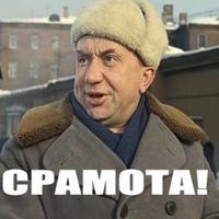"""Как снимали """"Гостью из будущего"""": в кадре и за кадром"""