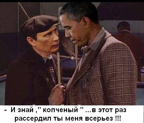 http://s00.yaplakal.com/pics/pics_original/8/9/9/3693998.jpg
