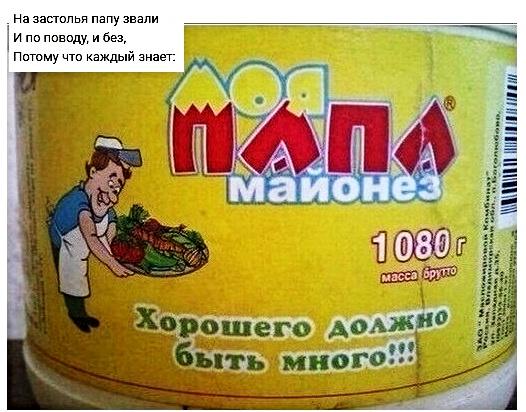 http://s00.yaplakal.com/pics/pics_original/9/0/0/12976009.jpg