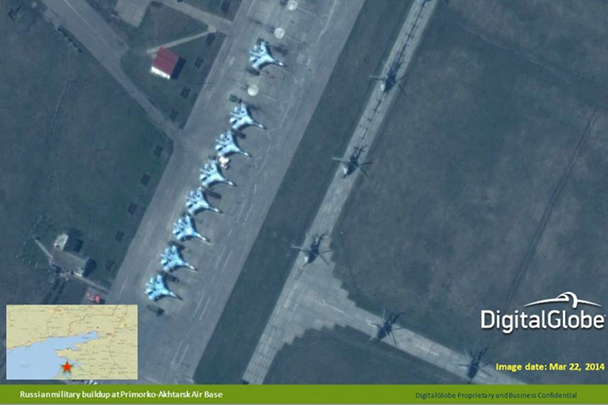 США показали спутниковые снимки российской армии