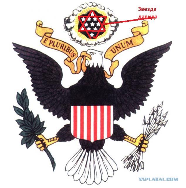 Liberty and flag 1