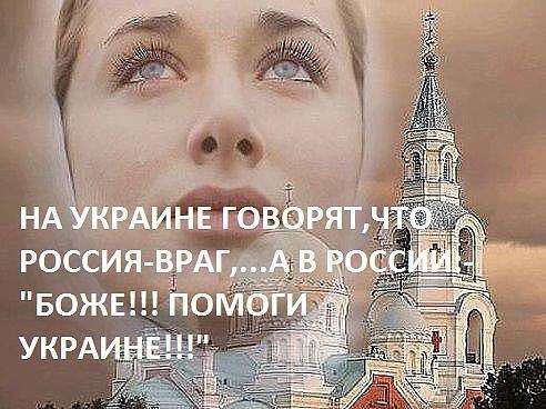 МИД Британии: Россия должна вернуть Крым в состав Украины - Цензор.НЕТ 5292