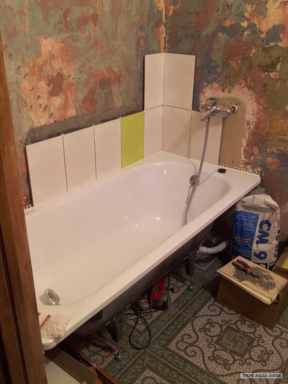 Как сделать ванну своими руками в доме
