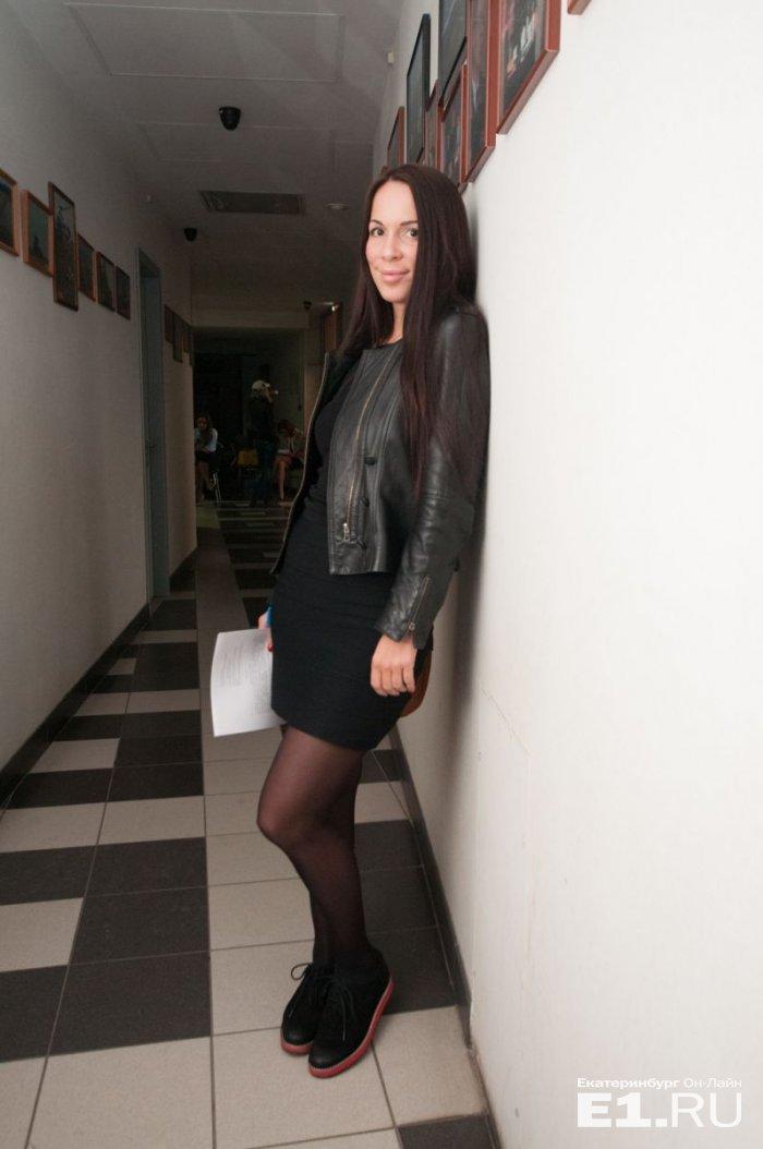 Фото девушки екатеринбурга фото 297-128