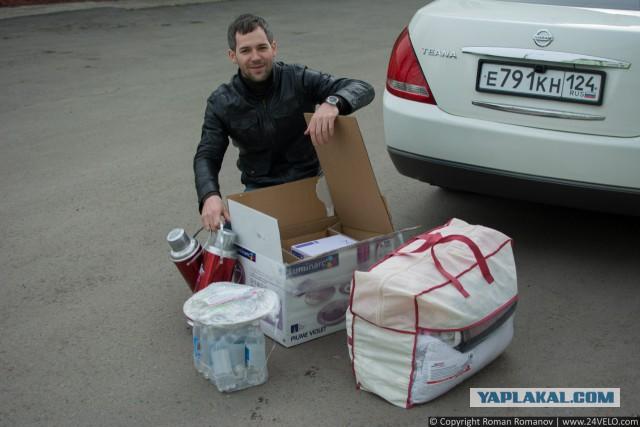Кому беда а кому мать родна. Беда в Хакасии.