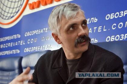На Украине призвали создать концлагеря для жителей