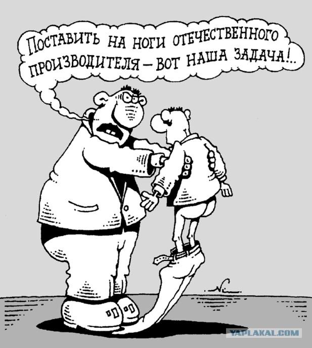 Крик души производственника или как наш завод остановили на 2 дня из-за долга в 6 рублей.