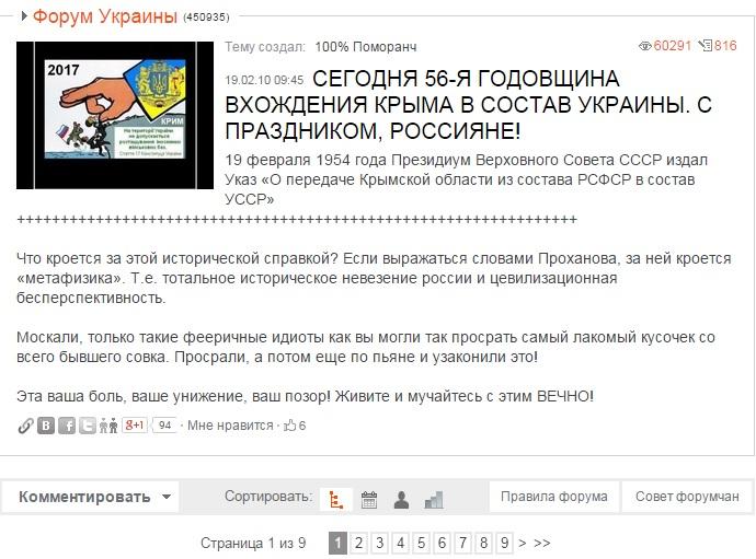 Военный самолет РФ вторгся в воздушное пространство Турции - Цензор.НЕТ 264