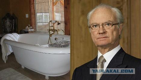 Король Швеции призвал запретить ванны