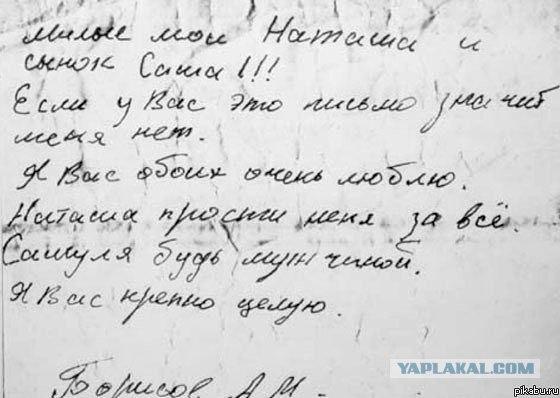 Сайты с новостями курской области