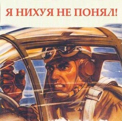 Ленинград - Очки Собчак