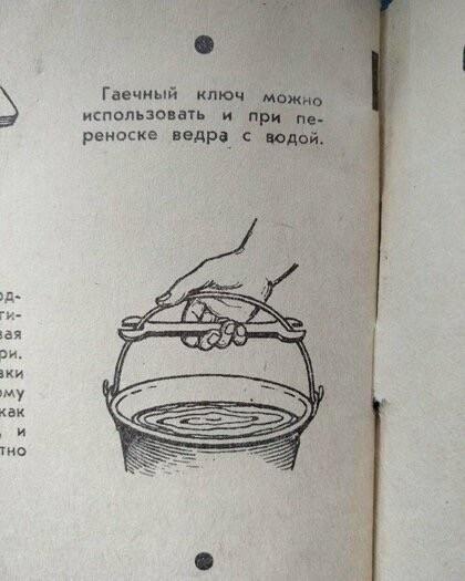 Лучшие советские хитрости