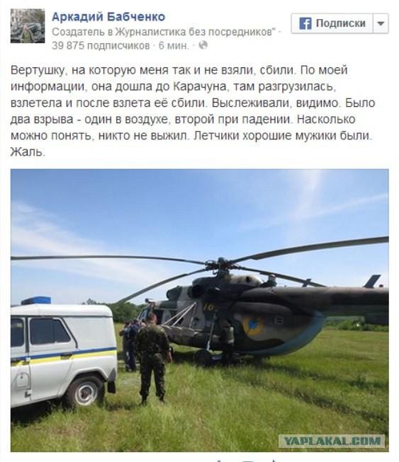 В Славянске идут разборки между боевиками за сферы влияния, - Селезнев - Цензор.НЕТ 2564