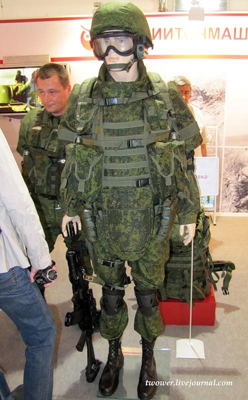 Боевой защитный комплект армии РФ