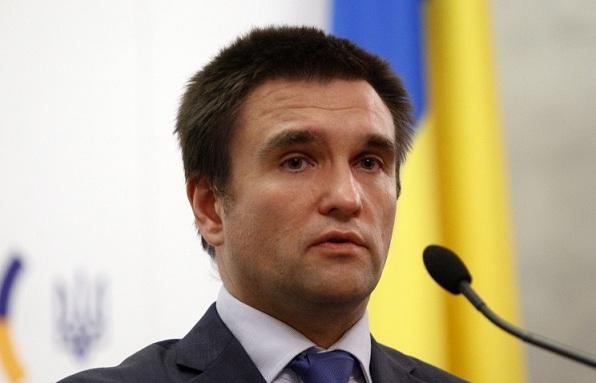 Глава МИД Украины обвинил Россию