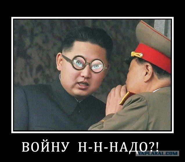 Глава МИД Северной Кореи: Пхеньян готов нанести превентивный ядерный удар по США - Цензор.НЕТ 3352