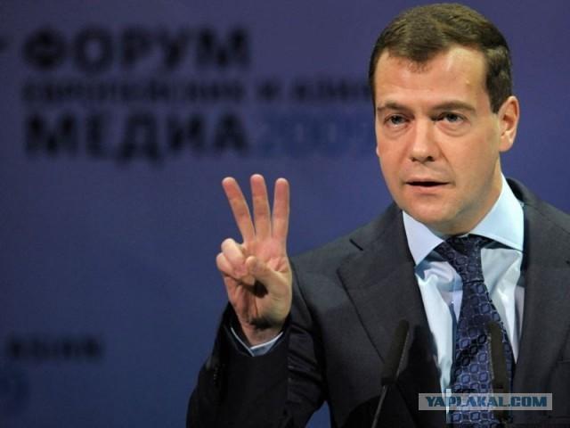 Подвиги Медведева Дмитрия