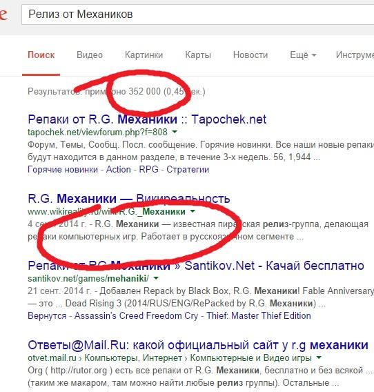 Студия иконок скачать, бесплатные ...: pictures11.ru/studiya-ikonok-skachat.html